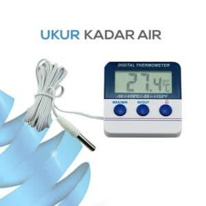 Alarm Thermometer seri AMT-105