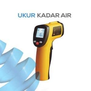 Termometer Inframerah AMTAST AMF008