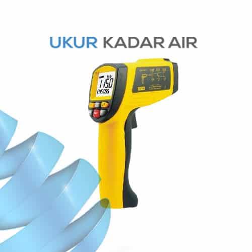 Termometer Inframerah AMTAST AMF052
